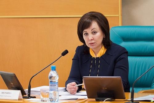 x - Вера Щербина