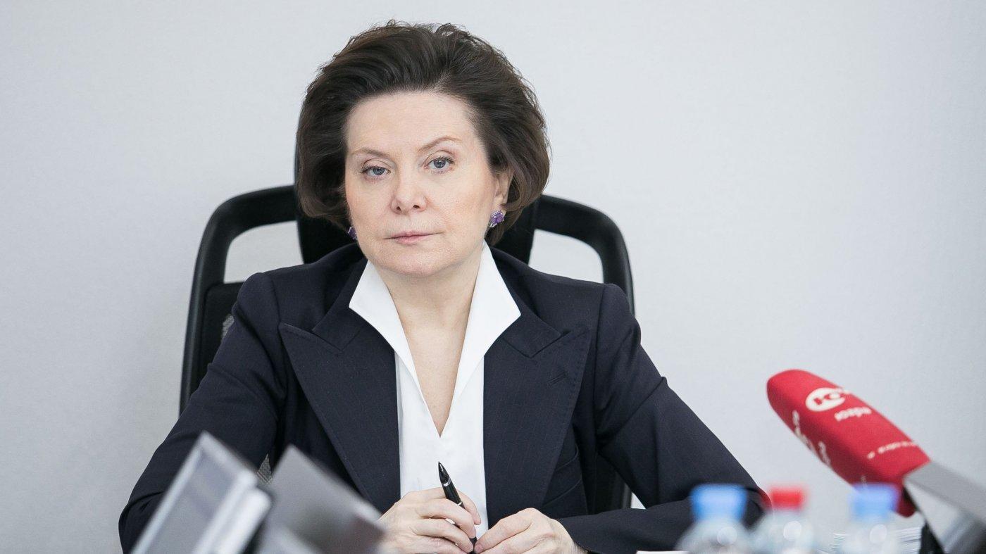 c130e213525f368d02cae7a8152d87cb - Комарова Наталья Владимировна